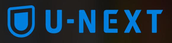 Unextロゴの画像
