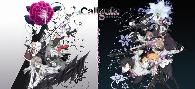 Caligula -カリギュラ-の画像