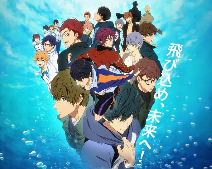 アニメ「Free!-Dive to the Future-」